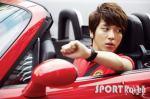Jung Yon Hwa 14