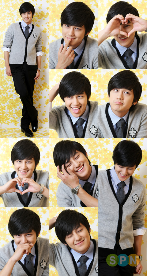 Kim Bum - Picture Gallery