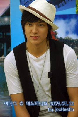 related news about lee min hoo dvd of lee min