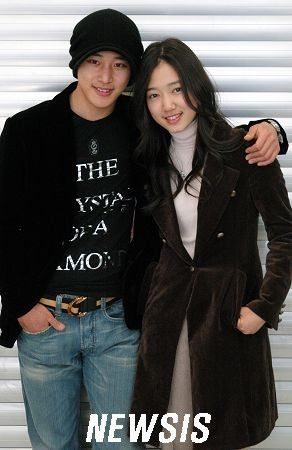 Dating Park Shin Taegoon And Hye