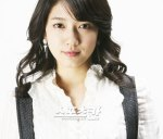 Park Shin Hye 9