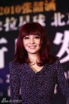 Angela Zhang 16