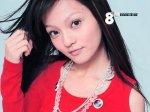 Angela Zhang 5