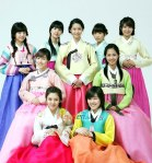 Girls generation 17