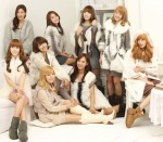 Girls Generation 26