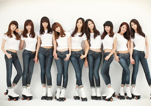 girls generation members profile. All About Girls Generation