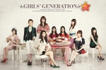 Girls generation 7