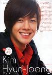 Kim Hyun Joong-22
