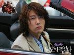 No Min Woo 14