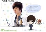 No Min Woo 16