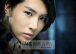 No Min Woo 4