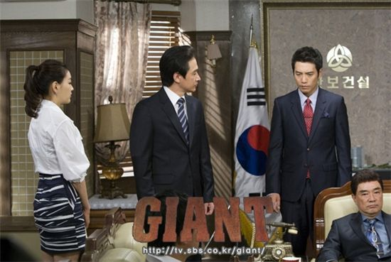 Groovy Sbs Series Giant Was Ranked On The Top Eastasialicious Hairstyles For Women Draintrainus