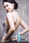 Shin Min Ah 11