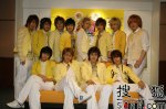 Super Junior 13