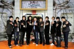 Super Junior 14