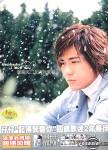Vic Zhou 5