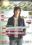 vic_cover2
