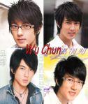 Wu Chun 5