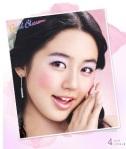 Yoon Eun Hye 23