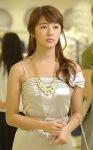 Yoon Eun Hye 4