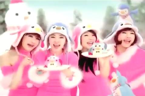 Rain is na like download yoon kwon love mp3