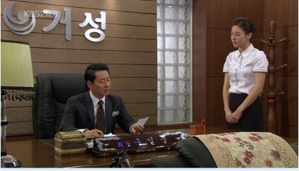 Photos sexy arc en ciel jae kyung