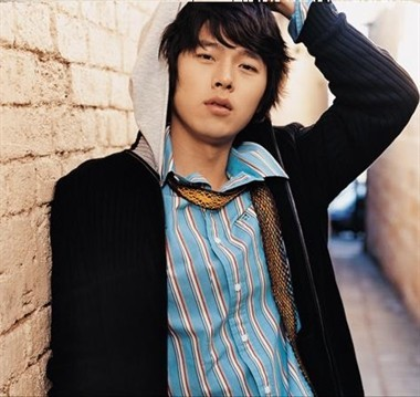 Hyun Bin Korean Celebrity,