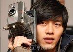 Hyun Bin 27