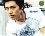 Hyun Bin 8