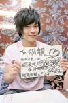 Jiro Wang 18
