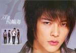 Jiro Wang 25