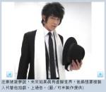 Jiro Wang 9