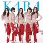 Kara-15