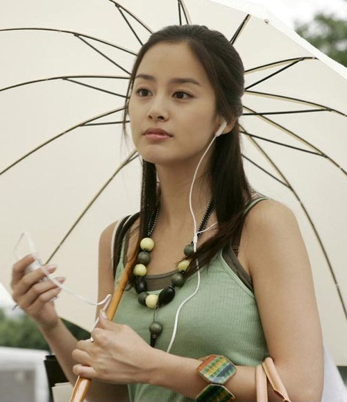 Kim Tae Hee - Photo Set