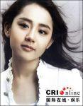 Moon Geun Yeong 6