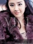 Moon Geun Young 14