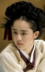 Moon Geun Young 16