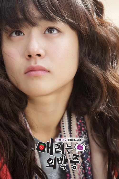 Moon Young Sook