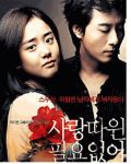 Moon Geun Young 24