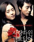 Moon Geun Young 24