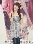 Moon Geun Young 29