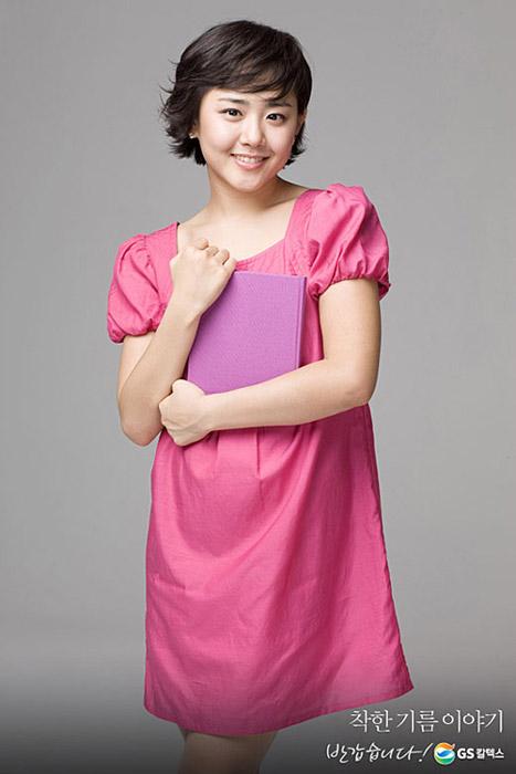 Moon Geun-young - Photos Hot