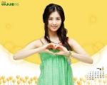 Seo Hyun 15