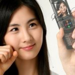 Seo Hyun 2