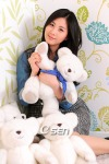 Seo Hyun 3