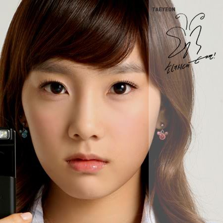 girls generation taeyeon. taeyeon pictures girls generation snsd