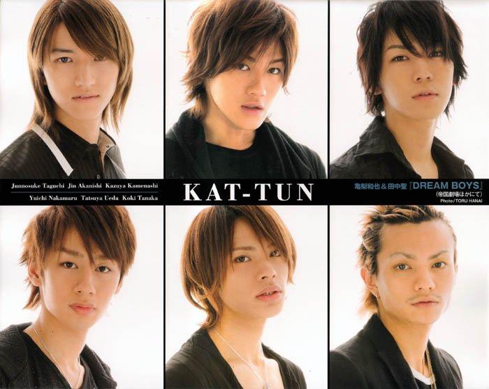http://niesa87himura.files.wordpress.com/2011/02/kattun-9.jpg