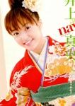 Mao Inoue 11