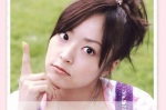 Mao Inoue 16