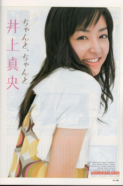 Mao Inoue 21jpg